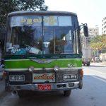 Primer encuentro con Myanmar: Mandalay.